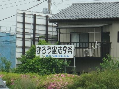 Simg_6526
